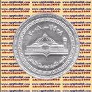 """2008 Egypt Egipto Egitto Mısır Египет Ägypten Silver Coin """"Cairo University"""",5 P"""