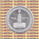 """1984 Egypt Egipto Египет Ägypten Silver coin """" Egyptian Radio Broadcasting"""",5P"""