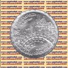 "1986 Egypt Egipto Египет Ägypten Silver Coins "" Census of 1986 "" ,5 P , #KM603"
