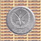 """1986 Egypt Egipto Египет Ägypten Silver Coins """" Veteran's day """" , 5 P , #KM601"""