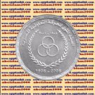 "2009 Egypt Egipto Mısır Египет Ägypten Silver Coins ""Egyptian Co-Operation"" ,1 P"
