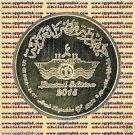 "2015 Egypt Egipto Mısır Египет Ägypten Gold Coins ""New Suez Canal"", 1/2 OZ Gold"