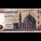 "EGYPT Egipto مصر Египет Ägypten 200 Pound,2013 ""Hisham Ramez"",Replacement ,P 69"