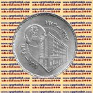 "1973 Egypt Egipto البنك الأهلي Silver Coin""National Bank of Egypt"",KM#438,25Pt."