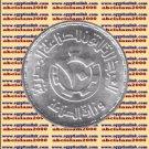 """1986 Egypt Egipto Египет Ägypten Silver Coins """" Egyptian Industry"""",5 P,KM#616"""
