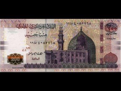 """Egypt Egito Egipto Egitto �gypten New Issue 200 Pound,2015 """"Hisham Ramez"""" ,P 69"""