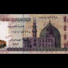 "Egypt Egito Egipto Egitto Ägypten New Issue 200 Pound,2015 ""Hisham Ramez"" ,P 69"