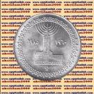 """1985 Egypt Egipto Египет Ägypten Silver Coins """" Egyptian Television """", 5P,KM#581"""