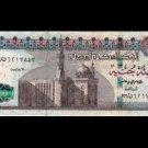 "EGYPT Egito Egipto Египет مصر Ägypten 100 Pound,2015/16 ""Tarek Hassan Amer ""P 67"