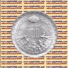 """1998 Egypt Egipto Египет Ägypten Silver Coin"""" Egyptian Land Survey Authority"""",1P"""