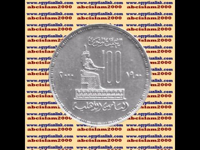 "2000 Egypt �صر Egipto Egitto �гипе� �gypten National Insurance Co"" ,1 P,#KM928"
