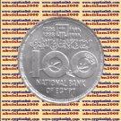 """1998 Egypt Egipto Египет Ägypten Silver Coins """" The National Bank Of Egypt"""" ,5 P"""