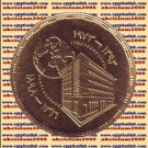"1973 Egypt Egipto Египет Ägypten Gold Coins ""National Bank of Egypt"",KM#440,1 P"