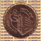 """1973 Egypt Egipto Египет Ägypten Gold Coins """"National Bank of Egypt"""", 5 P,KM#441"""