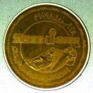 1998 Egypt Egipto Египет Ägypten Gold Coins The Egyptian satellite Nilesat