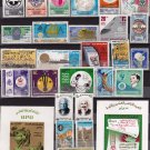 """Egypt, Ägypten, Egipto مصر """"MNH"""" Every Stamp Issued in Egypt in 1974"""