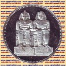 1999 Egypt silver 5 Pound ,Proof coin Ägypten Silbermünzen,King Ramses , KM#899