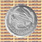 1968 Egypt Egipto مصر Ägypten Silver Coin Power generation - Aswan Dam 1 Pound
