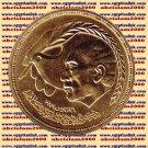 1980 Egypt Egipto Египет Ägypten Gold Coins Peace Treaty President Sadat 5 Pound