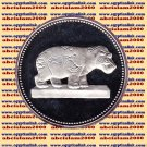 1994 Egypt silver 5 Pound Proof coin Ägypten Silbermünzen, Sacred Hippopotamus