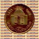 1980 Egypt Egipto Египет Ägypten Gold Coins Faculty Law Cairo University KM# 516