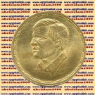 "1995 Egypt Gold Coins Abd Al Halim Hafez 1 Pound ""KM#840"" Music Singer Legend"
