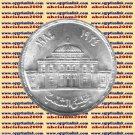 "1985 Egypt Egipto Египет Ägypten Silver Coins ""Egyptian People's Assembly "",5 P"