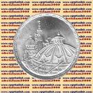 "1986 Egypt Egipto مصر Silver Coins ""Restoration of Parliament Building"",5 P"