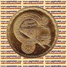 "1987 Egypt Egipto Египет Gold Coins Cairo's regional Subway One Pound ""KM#673"""