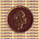 "1970 Egypt Египет Ägypten Gold Coins President Gamal Abdul Nasser  ""KM# 426"""