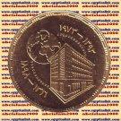 """1973 Egypt Egipto Египет Ägypten Gold Coin National Bank of Egypt """"KM#440"""""""