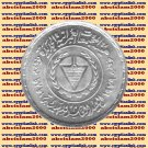 Y 1990Egypt Egipto Ägypten Silver Coins Urban Communities Authority 5 P KM# 697