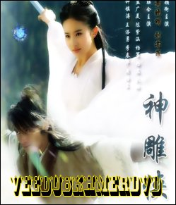 The Return of the Condor Heroes 2006
