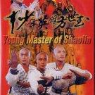 Young Master of Shoalin