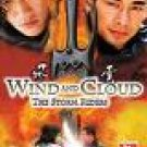 Wind and Cloud 2