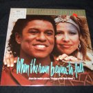 "JERMAINE JACKSON & PIA ZADORA ~ WHEN THE RAIN BEGINS TO FALL 12"" MINT/RARE"