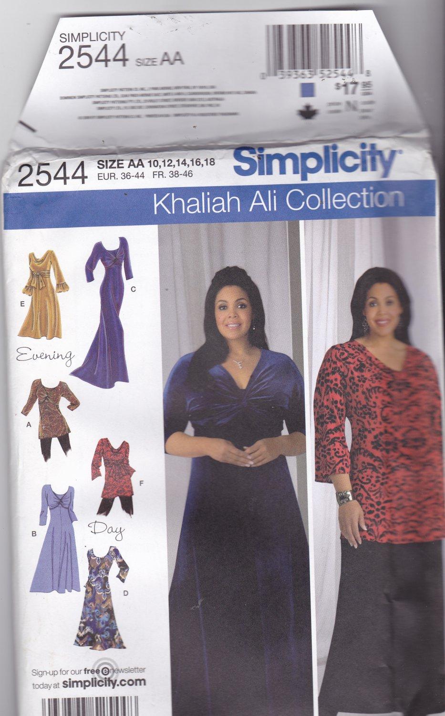 Simplicity 2544 Pattern Uncut FF 10 12 14 16 18 Khaliah Ali Knit Dress Tunic