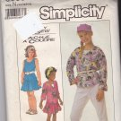 Simplicity 8095 Pattern Uncut FF Girls size 10 12 14 Separates Pants Skirt Top Tank