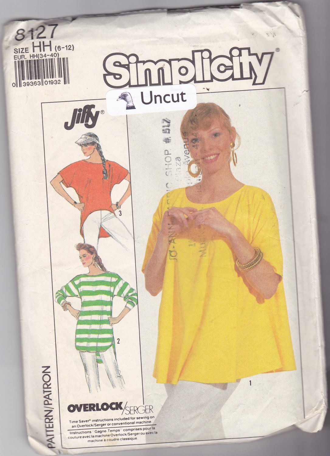Simplicity 8127 Pattern 6 8 10 12 Uncut Jiffy Loose Fit Knit Top High Low Hem Flared Jersey Knit