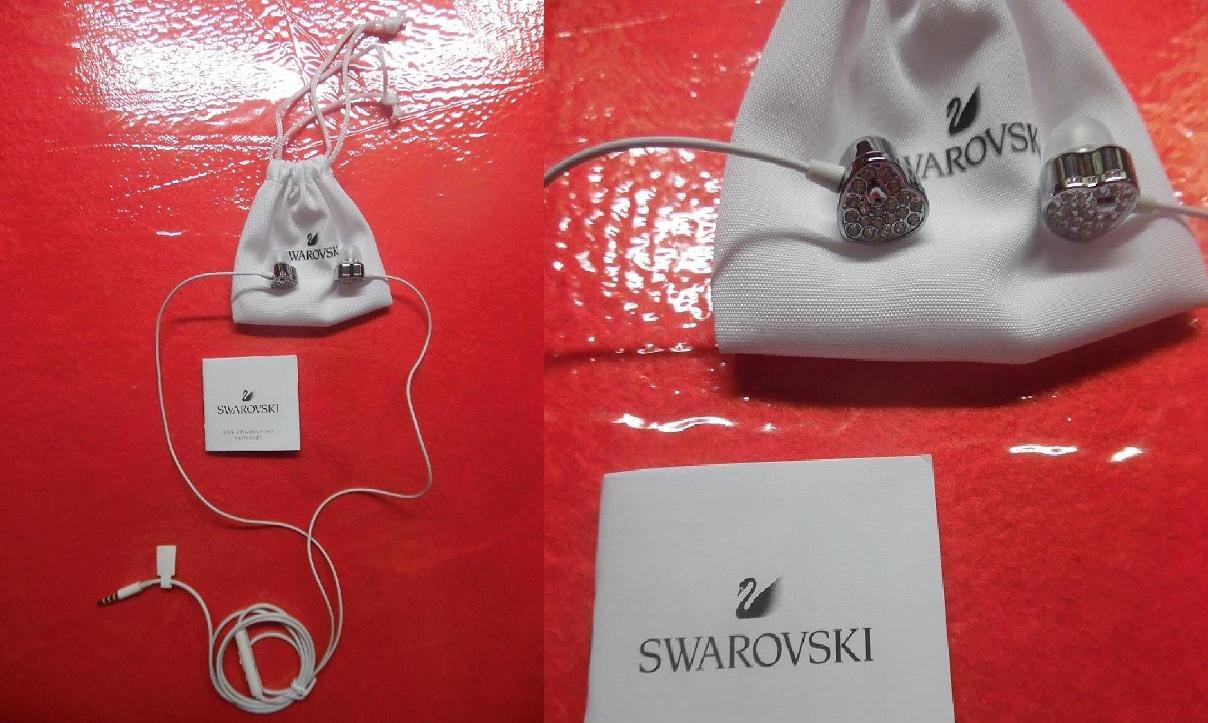 SWAROVSKI LIMITED EDITION Heart-Shaped Earbud Headphones