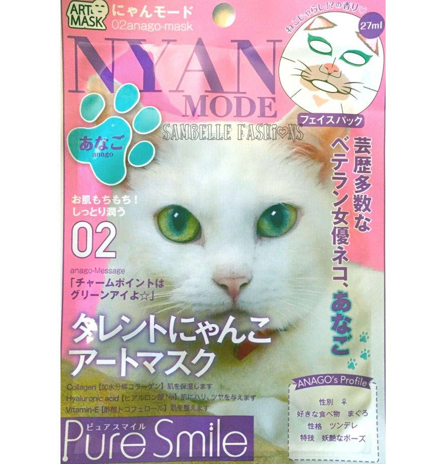 Pure Smile Cat Nyan Mode Art Character Face Mask - Anago - 1 sheet
