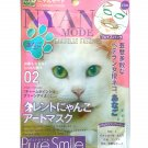 Pure Smile Cat Nyan Mode Art Character Face Mask - Anago - 1 sheet