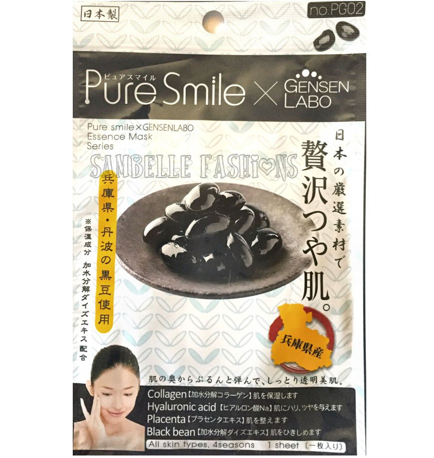 Pure Smile x Gensenlabo Tamba Black Bean Face Mask - 1 sheet
