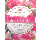 Pure Smile Geranium Essence Face Mask - Aroma Flower Series - 1 sheet
