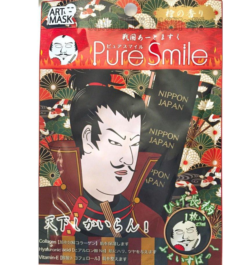 Pure Smile Sengoku Series Art Character Face Mask - Hisashi