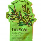 TonyMoly Skin Soothing Tea Tree Essence Face Mask - 1 Sheet