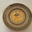 Vintage Greek Round Copper decorative plate