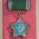 Extremely Rare Early Soviet Republic Order of Turkestan Republic, 1944 – 1949