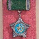 Extremely Rare Early Soviet Republic Order of Turkestan Republic, 1944 – 1949