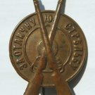 Russian Imperial MARKSMAN badge for soldiers, medal